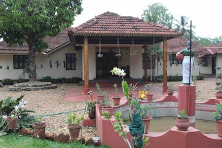 Valleyview Homestay