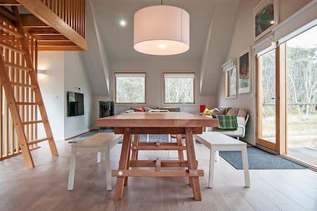 altitude1570 - Dinner Plain - House