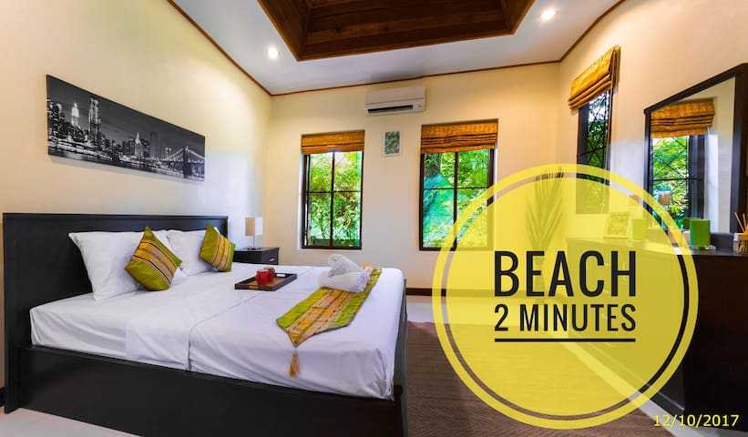 ♥ Beach 2 minutes ♥ Privat house