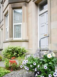 Attractive City Centre Appartment - Edinburgh - Apartment