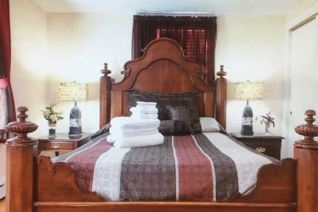 Hyannis,Cape Cod/Beautiful Private Bedroom - Barnstable - Haus
