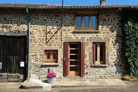 Your home from home in the Charente! - Chabanais
