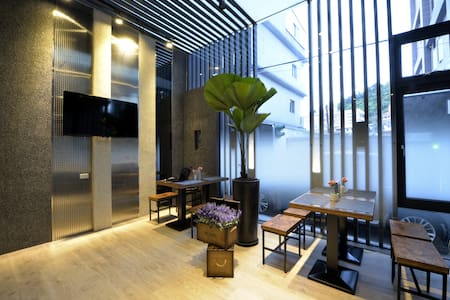 Happy House B&B九份愉園 - Ruifang District - Bed & Breakfast