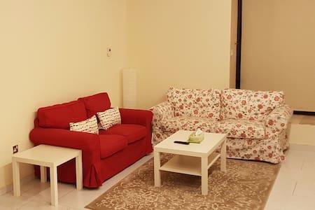 Comfortable Sweet home