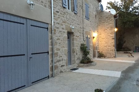 Modern Gite in the heart of France - Saint Sornin Leulac