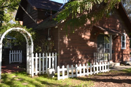 Private Studio Retreat on a Ranch - 奥兰治韦尔(Orangevale) - 别墅