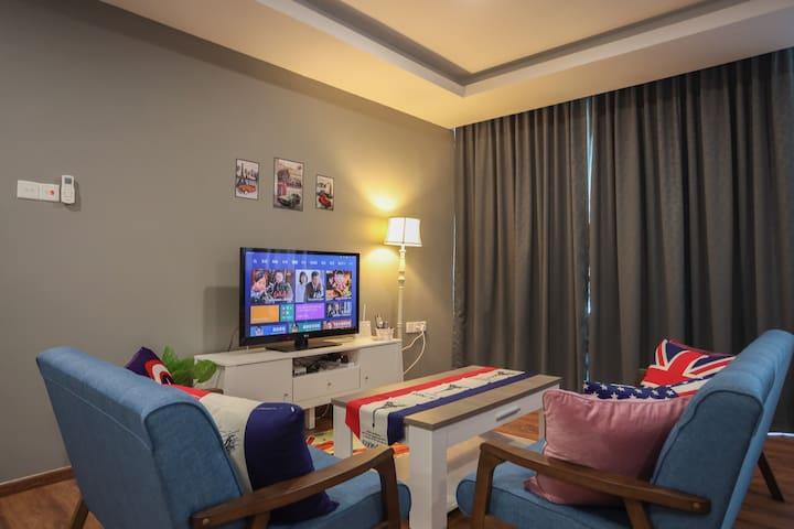 Kuching Cozy Home Vivacity MegaMall