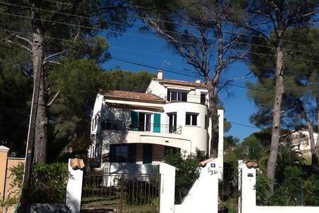 St Raphael studio 7mn à pied plage - Saint-Raphaël