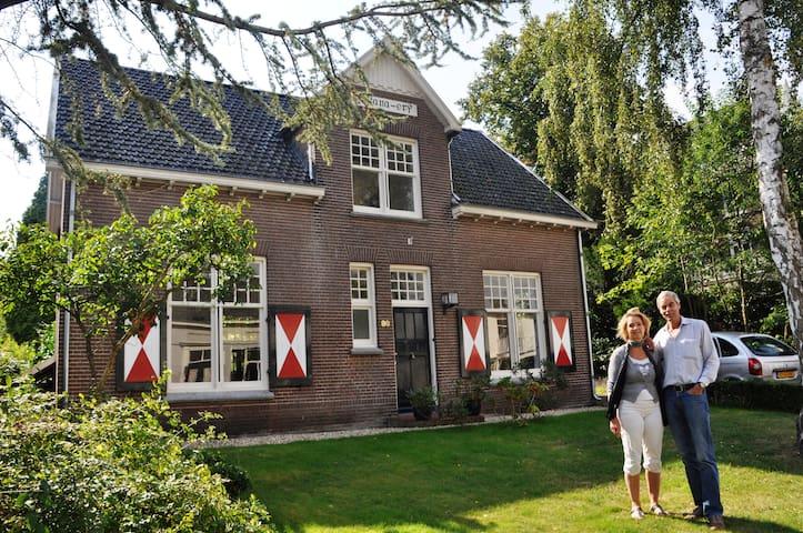 Sunny convenient villa at Nijmegen - Beek-Ubbergen - Casa de camp