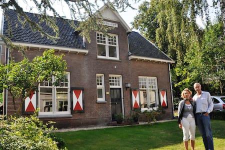 Sunny convenient villa at Nijmegen - Beek-Ubbergen