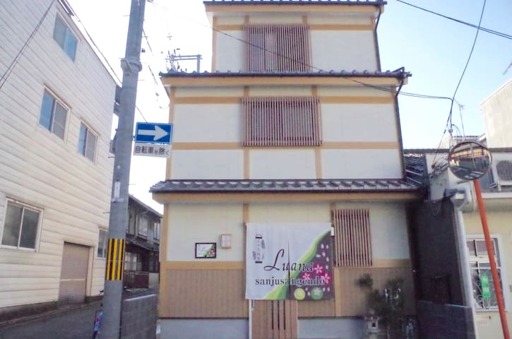 NEW/Perfect location/Wifi/Near Gion/Tourist/2F