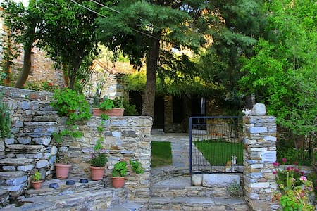 Wonderful Stone House in Antiquity, - Doğanbey
