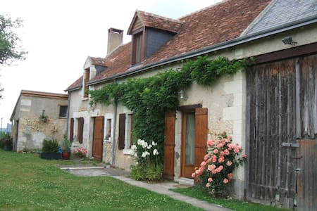 Country getaway in the Loire Valley - Beaumont-Village
