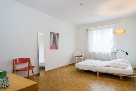 Spacious Seefeld flat, perfect for couples! - 苏黎世 - 公寓