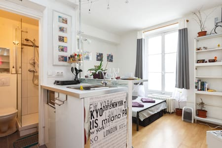 Studio near Opéra Saint Lazare - Paris