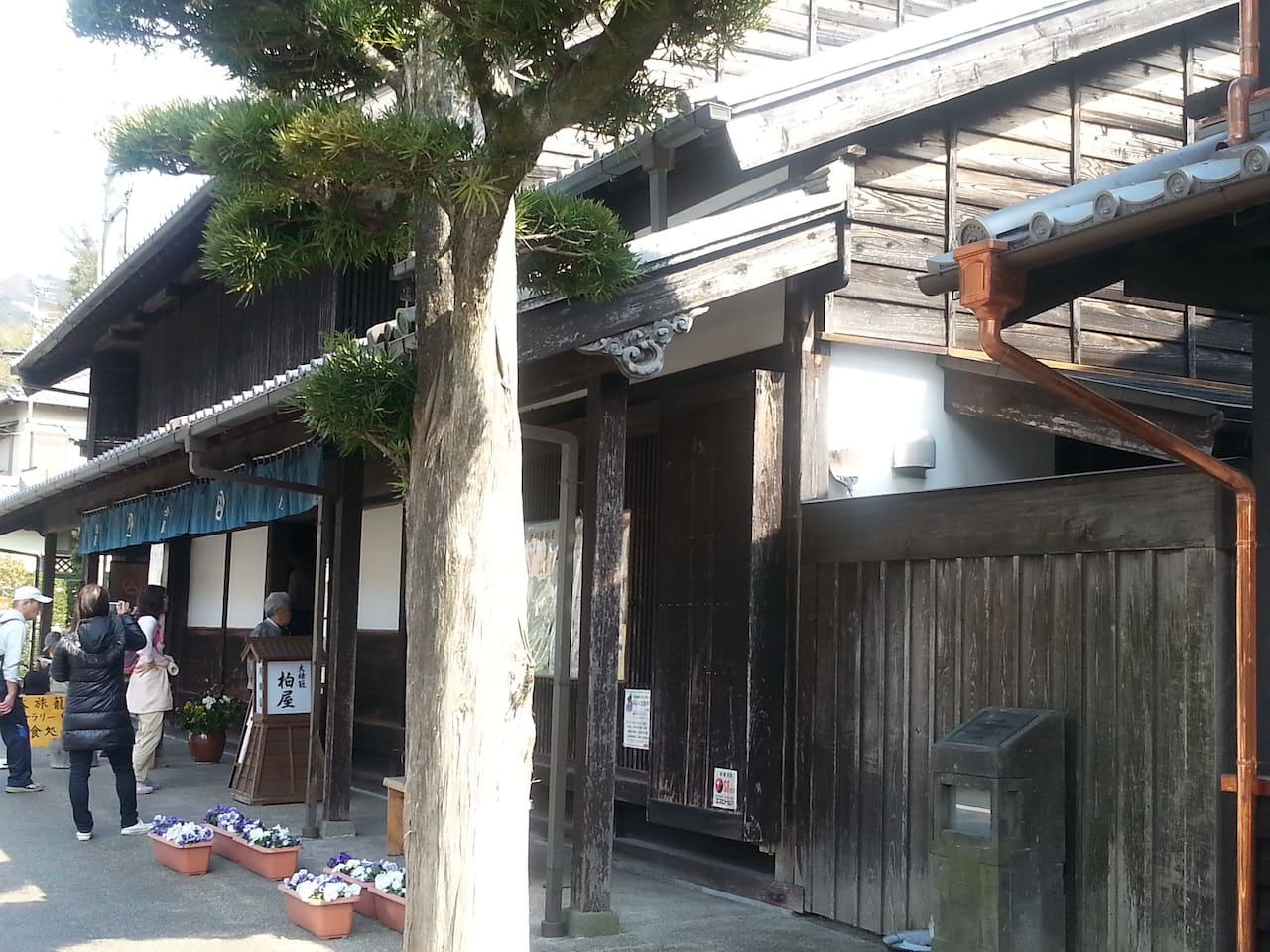 "Edo period ""Kashibaya""  - a large traditional house built 180 years ago and used to be a guest house for Samurai travelers on the busy road form Tokyo to Kyoto. also very good restaurant for lunch is there, they serve traditional Japanese food. (closed on Mondays)"