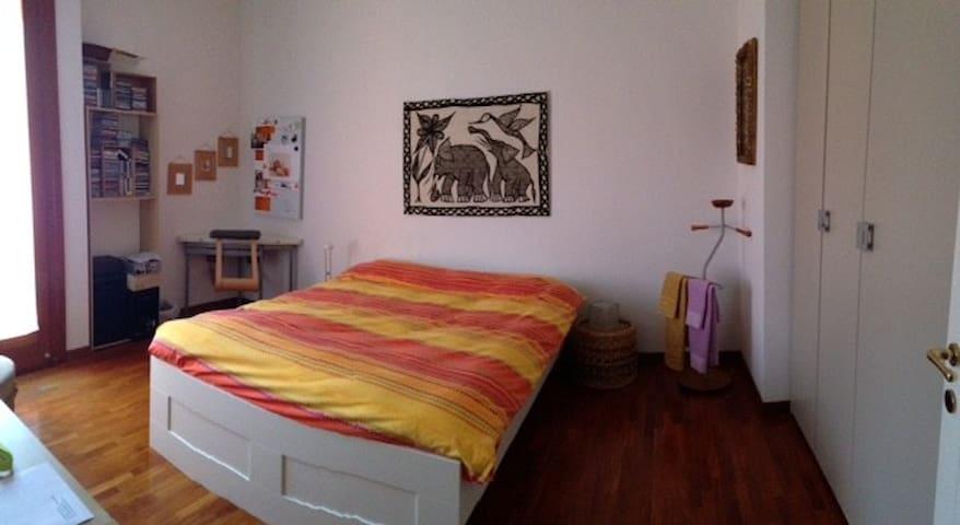 LOVELY room EXPO CENTER CITY - Bologna - Apartment