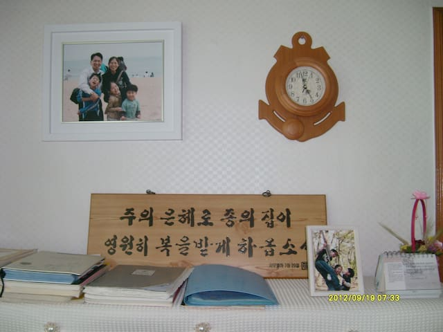 Welcome to my house you happy  - Cheongjeon-dong, Jecheon-si - House