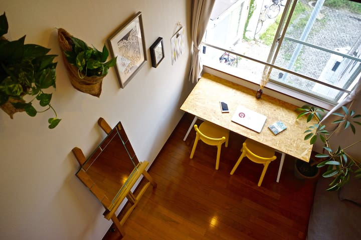 Cozy modern apt in Nakano w/High ceiling - Nakano-ku - Appartement