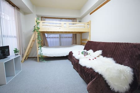 Direct Haneda Easyaccess Shibuya KM - Ōta-ku - Apartment