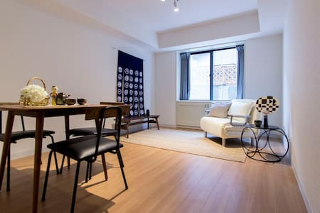 Modern Apt. Great Location! #3 (103) - Meguro-ku