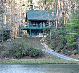 Gorgeous Mountain Views On Lake - Rabun Gap - House