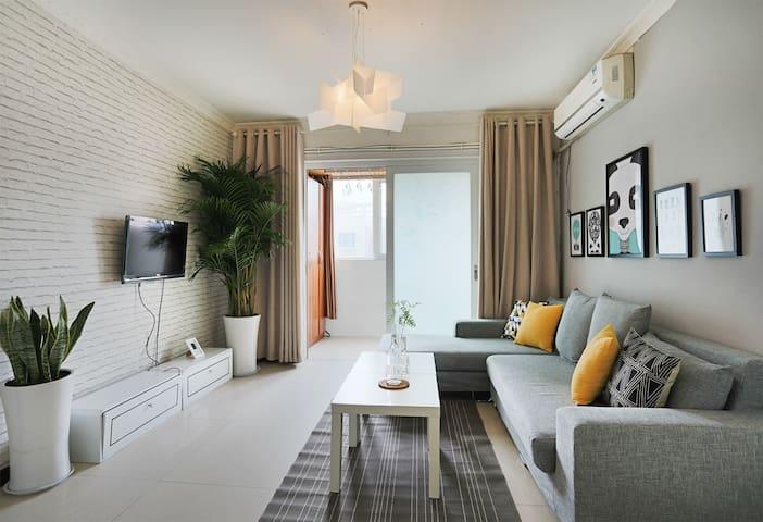 新房源市中心 钟楼回民街古城墙 设计师温馨居家风格 - Xi'an - House