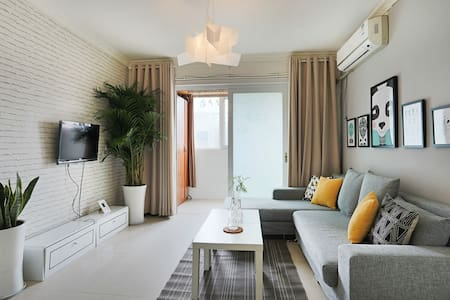 新房源市中心 钟楼回民街古城墙 设计师温馨居家风格 - Xi'an - Talo