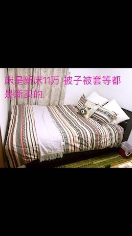 天语家园 JR南海线 新今宫站步行5分钟 天王寺 步行15分 心斋桥地铁7分钟