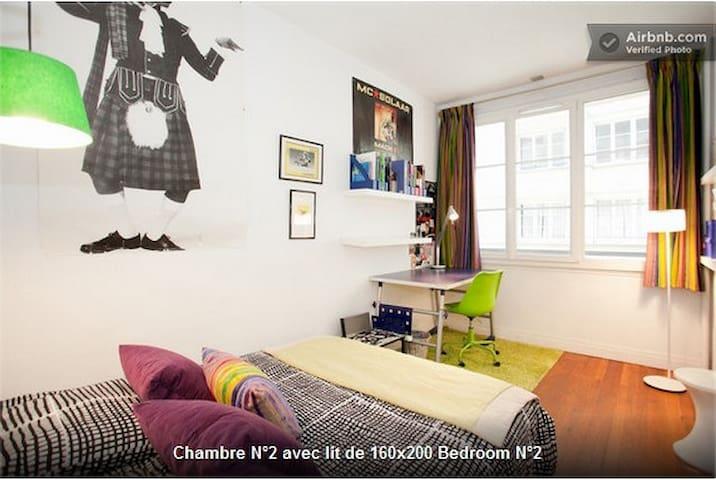 Chambre/ Bedroom N°2 160 cm x 200 cm