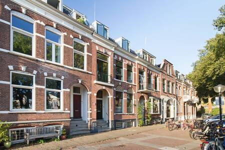 Utrecht Oasis - Utrecht