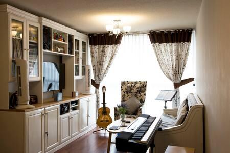 Alquilo 1 habitación  en departamento compartido