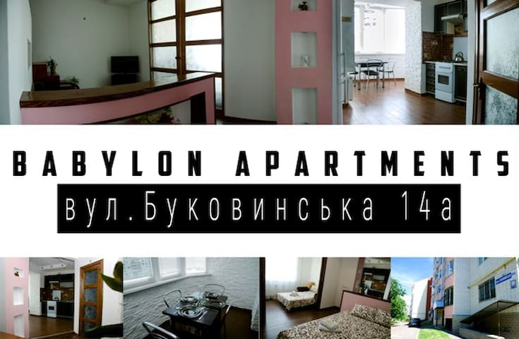Best apartment Rivne,unusual design and comfort - Rivne - อพาร์ทเมนท์