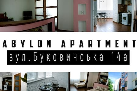 Best apartment Rivne,unusual design and comfort - Rivne