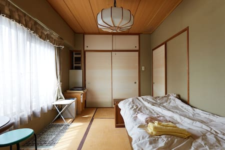 For lady only Cozy room in Setagaya - Setagaya-ku