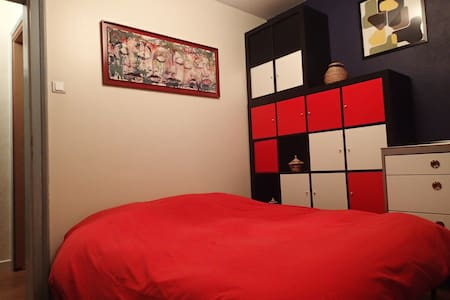 Bedroom - Schiltigheim - Hus