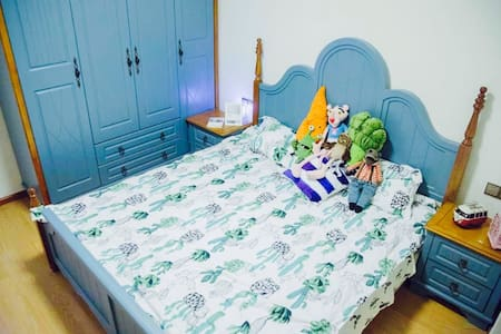 小皮匠和摄影师的loft小窝。青蛙房【享独卫】 - Chongqing - Apartamento