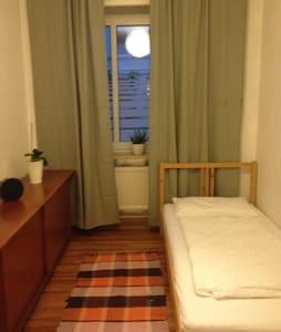 Kleines & ruhiges Zimmer - Munich