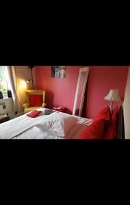 Amazing Double Room in Quiet private Cul de Sac - Athlone - House