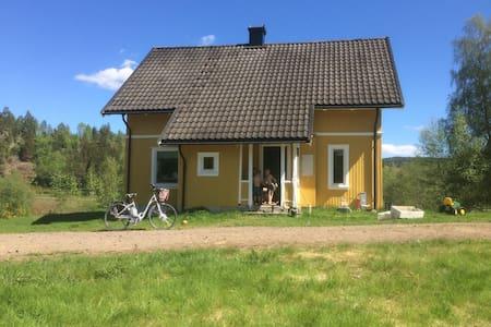 Engrønningen Farmhouse