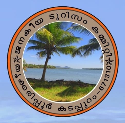 PANDYALAPORT- COMMUNITY TOURISM PROJECT-KERALA