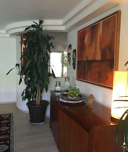 Elegante y armonioso departamento - 墨西哥城(Ciudad de México) - 公寓