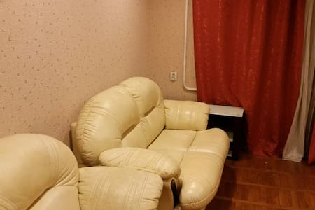Всё по семейному - Belgorod - 公寓