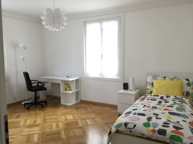 chambre proche epfl/unil  /102 - Morges - Guesthouse