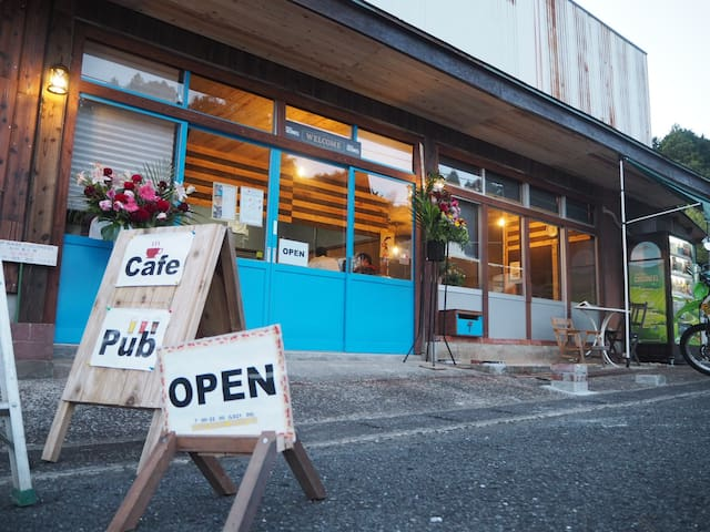 【1名個室】秋吉台・秋芳洞ゲストハウス&カフェパブ「TRIP BASE COCONEEL」