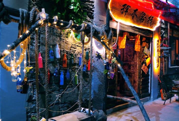 【择木客栈】大床房 长坪沟 四姑娘山 景区步行两分钟 藏族风情 摩旅之家 live音乐酒馆