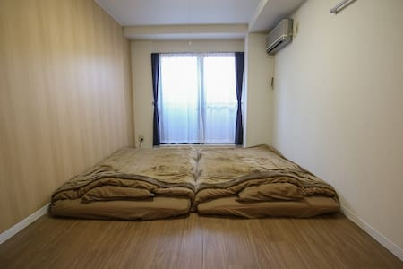 Close to Kenrokuen and 21 Museum FREE WIFI 105 - Kanazawa-shi - Apartmen