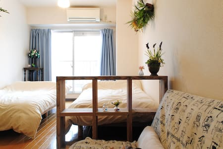 Cozy & Warm! in Shimokita next to SHIBUYA/SHINJUKU - Setagaya-ku - Apartment