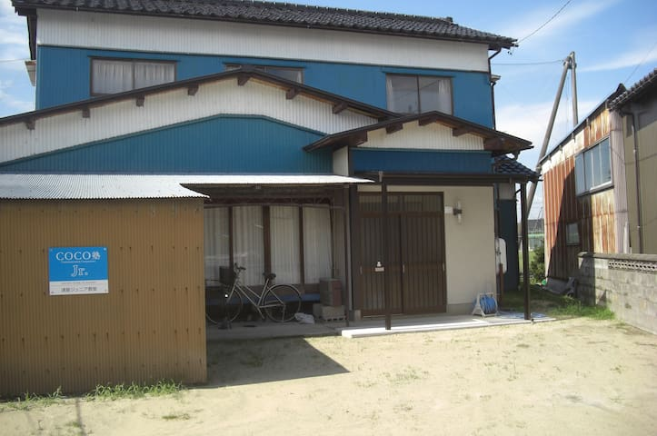 T-Port Japanese style House - Toyama-shi - Casa