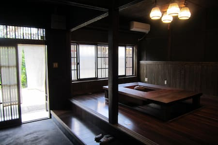 Traditional house of Japan. Near the station.